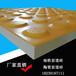 測評--廣州荔灣盲道磚-中冠全瓷盲道磚-檢測數據