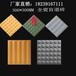 全瓷盲道磚-中冠盲道磚產品-現貨供應