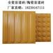 盲道磚-中冠全瓷盲道磚有長方形有正方形