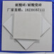 耐酸磚-耐酸堿瓷磚-中冠耐酸磚-