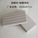 耐酸磚成分--耐酸瓷磚-中冠耐酸磚廠家-