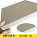耐酸磚-耐酸瓷磚---中冠耐酸磚瓷板經銷商