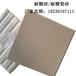 耐酸磚-耐酸膠泥-中冠廠家-300300耐酸瓷磚
