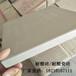 中國品牌-國標耐酸瓷磚-中冠耐酸磚-