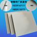 耐酸磚-200耐酸磚-中冠耐酸瓷磚銷售商
