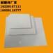 耐酸磚--品質接力-中冠耐酸磚200200