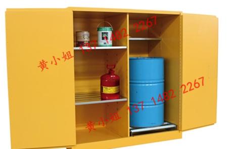 油桶防火柜