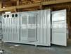移動電氣設備集裝箱/特種集裝箱滄州信合集裝箱專業制造