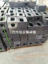电力预制舱集装箱角件集装箱活动房角件