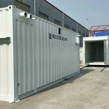 沧州特种集装箱厂家定制储能集装箱电池组设备箱