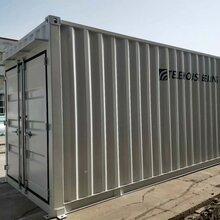 全新储能集装箱电池组设备箱定制选沧州信合