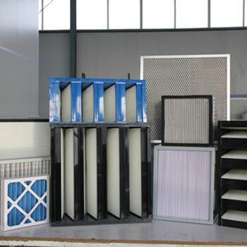 HEPA過濾器(高效空氣過濾器)過濾材料及特點xxbflq