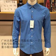 广州商务男装品牌男装货源一手批发零售店品牌折扣店服装货源
