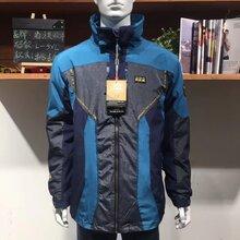 森旗户外运动两件套冲锋衣冬装服装批发一手货源