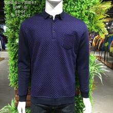 花花公子原单正品品牌男装尾货加绒长袖T恤男装批发