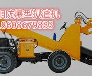 供应煤矿专用防爆扒渣机ZWY-50/60/80型图片