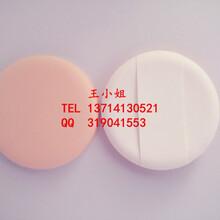 丝带式干湿两用气垫乳胶气垫BB霜专用粉扑手感细致定制
