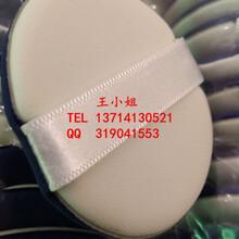工厂直销气垫粉扑双面亲水性非乳胶气垫粉扑气垫BB霜粉扑