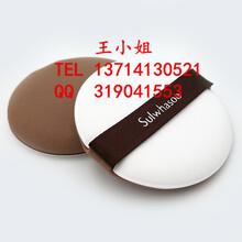 韩国进口气垫BB霜粉扑雪花秀气垫BB霜粉扑单独气垫粉扑