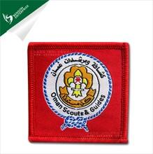 供应优质耐用高质量服装箱包布贴织唛章个性化织唛章