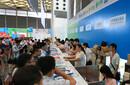 第九届中国(上海)国际化工泵、阀门及管道展览会