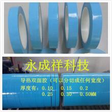 河北石家庄导热胶带厂家出售0.5厚高温散热双面胶高温玻纤导热双面胶高温玻纤散热胶带图片