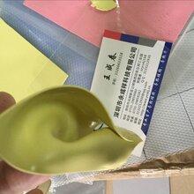 导热硅胶片可用多久散热垫片跟散热双面胶对比哪个好图片