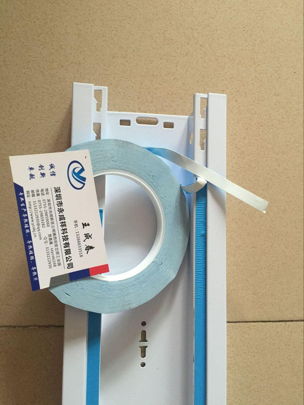 江苏导热双面胶就选永成祥品牌高温导热胶带面板灯用导热胶带
