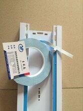 嘉兴0.5t高温双面胶0.5T导热双面胶LED用0.5T高温胶带