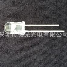 圆头AU-R802D极光摄影灯舞台灯博物馆特殊照明LAMP直插系列LED灯珠图片