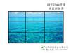 迪庆地区出租出售湘创原装进口高清高亮液晶拼接屏整机