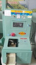 北京玉东科技发展公司全国总代理韩国鲜米机