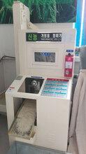 韩国鲜米机玉东北京科技发展有限公司