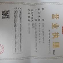 质检报告上京东淘宝天猫图片