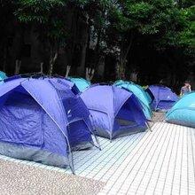 南宁帐篷出租户外用品出租和承接单位活动