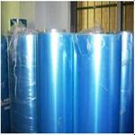 蓝色离型膜,蓝色离型膜生产厂家找东莞虎门韩中公司。图片
