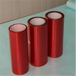 红色离型膜,红色离型膜生产厂家找东莞韩中胶粘带制品厂。图片