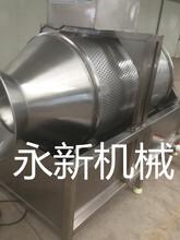 永新200型,刀鱼段清洗机洗刀鱼设备图片