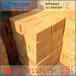 耐火砖国外标准SK-32SK-38塞克锥粘土砖牌号欢迎订购