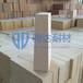 耐火砖厂家直销一级高铝砖T-19楔形砖