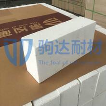 厂家直销轻质耐高温氧化铝空心球砖图片