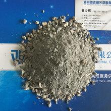 浇注料厂家专业生产磷酸盐浇注料图片