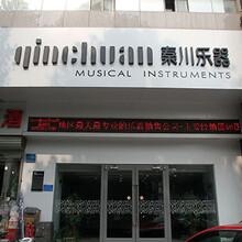 石家庄钢琴_石家庄钢琴店_石家庄钢琴专卖图片