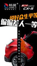 智能觉醒,抢先登场!全新马自达CX-5智能电动尾门火爆预订中!