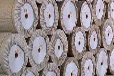 供应纸引未来网生活用纸包装机各种规格字典纸米黄字典纸