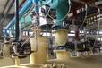 亚临界低温萃取茶籽油成套设备
