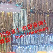 牡丹江市哪里有文玩手串批发,珠宝首饰批发市场,佛珠批发