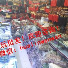 杨浦区哪里有文玩手串批发,珠宝首饰批发市场,佛珠批发