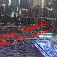 长宁区哪里有文玩手串批发,珠宝首饰批发市场,佛珠批发