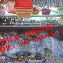 潜江市黑檀木家具价格,黄花梨家具报价,鸡血藤手镯的价格